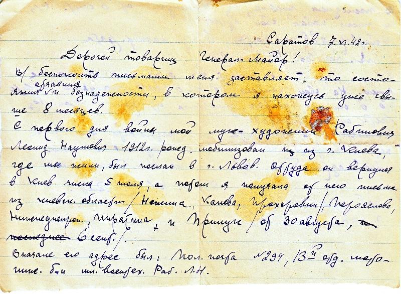 BabuljaIscetDedaPismoGeneralMaiory1942
