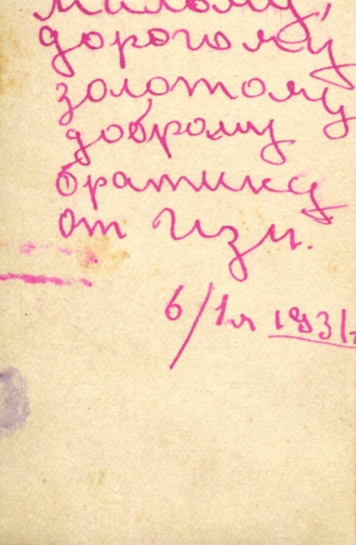 IsaakKramov013