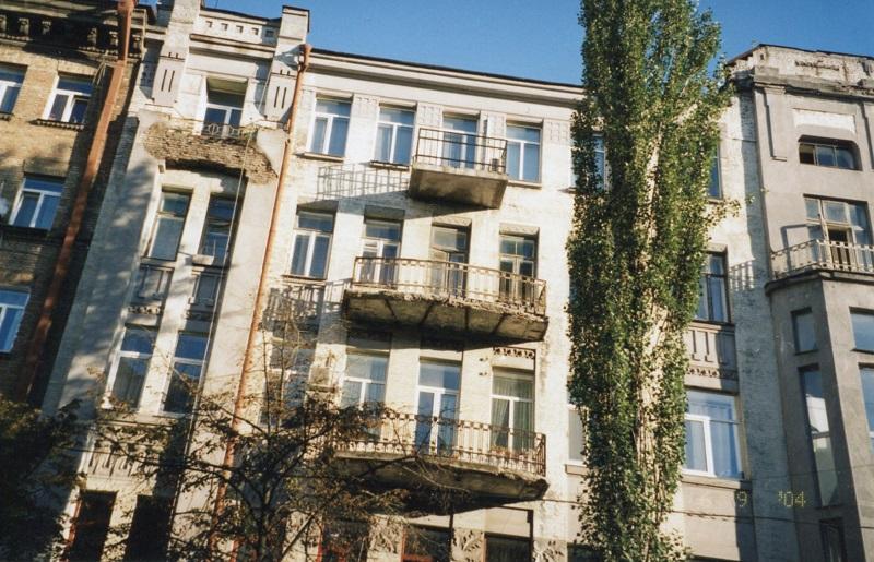 KievNashDom014