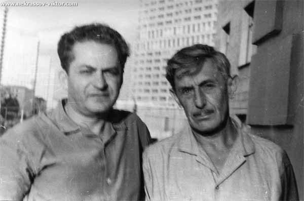 Виктор Некрасов и Исаак Крамов, брат Леонида Волынского, Москва, середина 1960-х