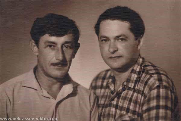 Виктор Некрасов и Исаак Крамов, брат Леонида Волынского, Киев, 16 июля 1960 г.