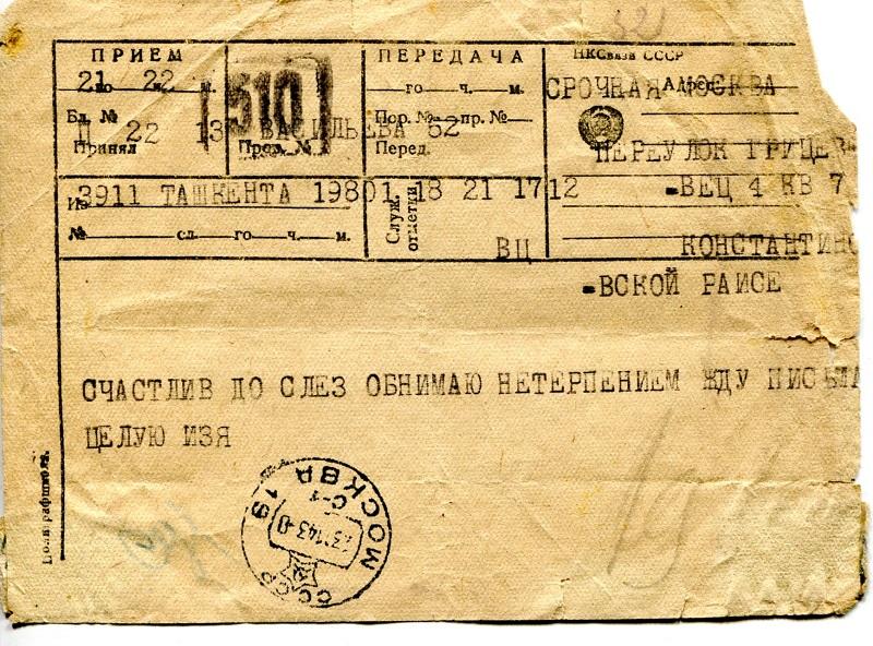TelegrammaIzi001