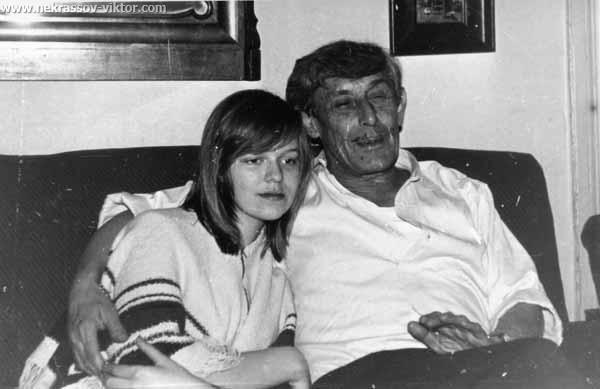 Виктор Некрасов с Еленой Костюкович, внучкой Леонида Волынского. Киев, 1974 г.